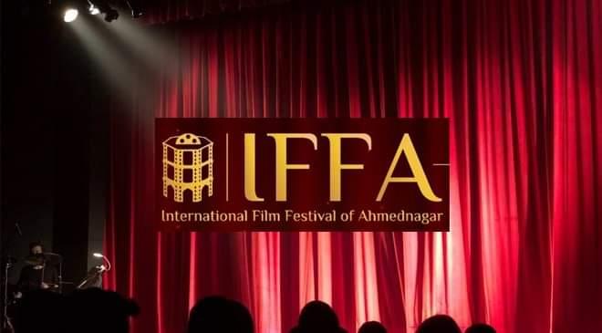 film festival InMarathi