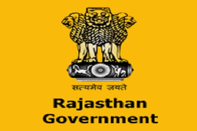 govt raj inmarathi
