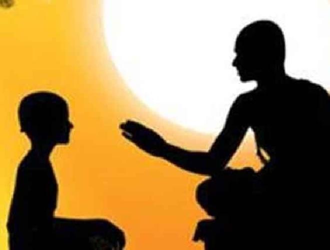 guru inmarathi