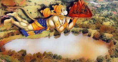 hanuman image inmarathi