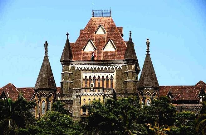 high court inmarathi