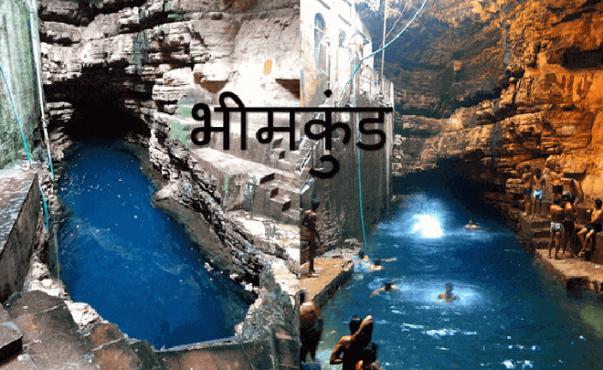 in marathi 6