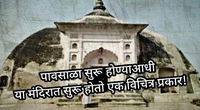 jagannath mandir featured inmarathi