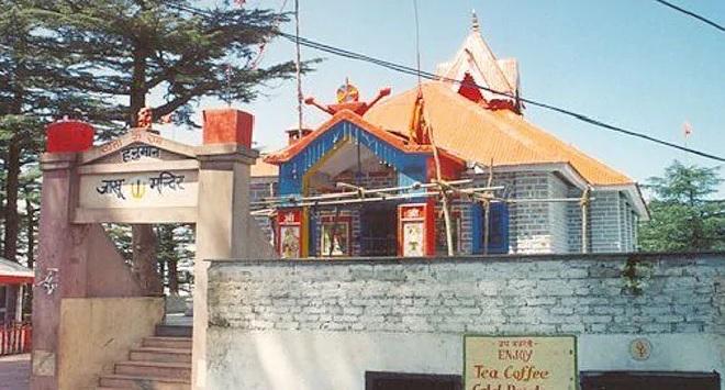 jakhu hanuman temple inmarathi