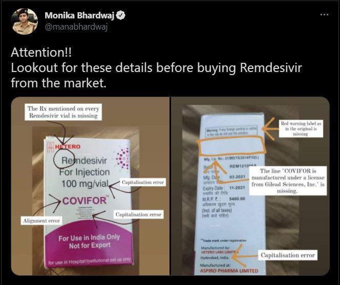 monika bhardwaj tweet inmarathi
