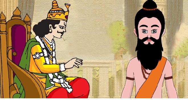raja ani sadhu inmarathi