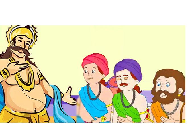 raja sadhu and praja inmarathi