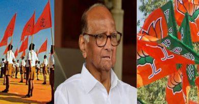 sharad pawar rss bjp inmarathi