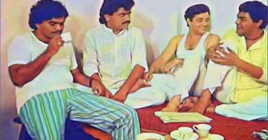 tea final inmarathi