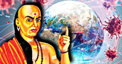 chanakya inmarathi