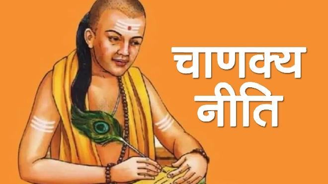 chanakya niti inmarathi