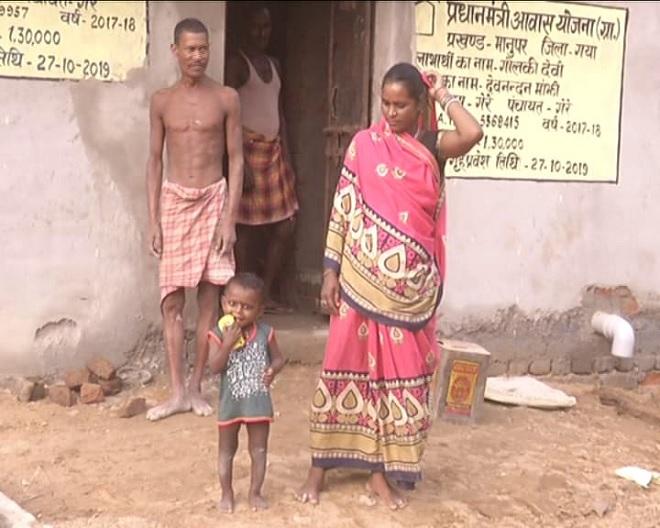 dalit 11 inmarathi