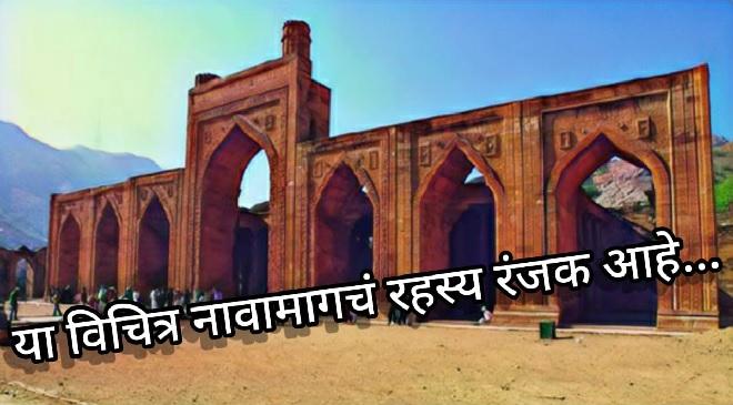 dhai din ka jhonpra featured inmarathi