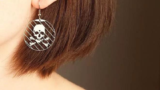 ear ring inmarathi