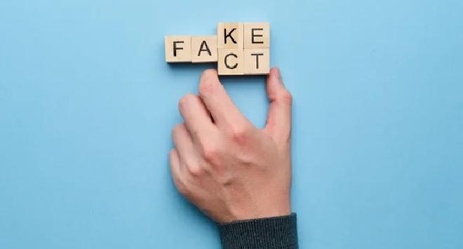 fake fact inmarathi