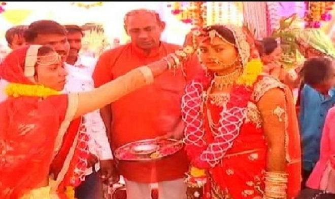 girl wedding inmarathi
