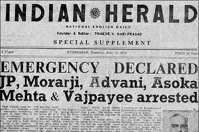 indian herald emergency inmarathi