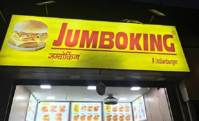 jumbo king inmarathi