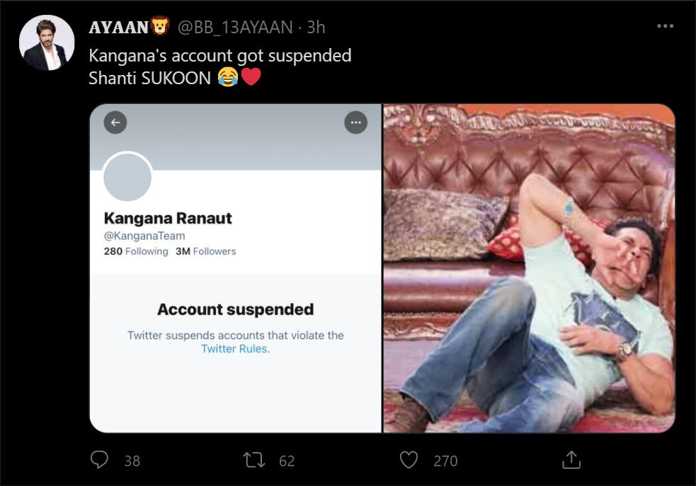 kanagana tweet 7 inmarathi