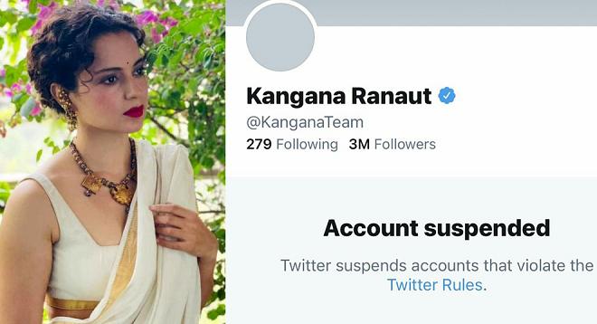 kangana account suspend inmarathi