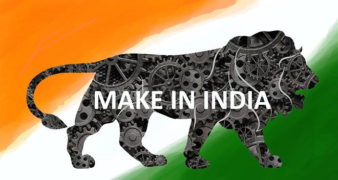 make in india inmarathi