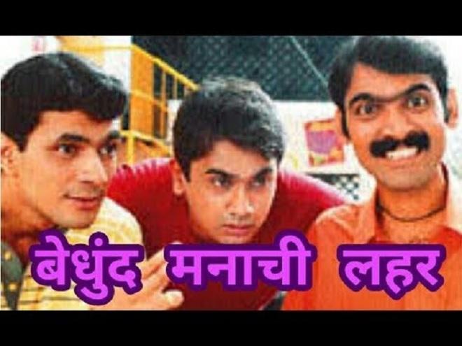 marathi serial 6 inmarathi