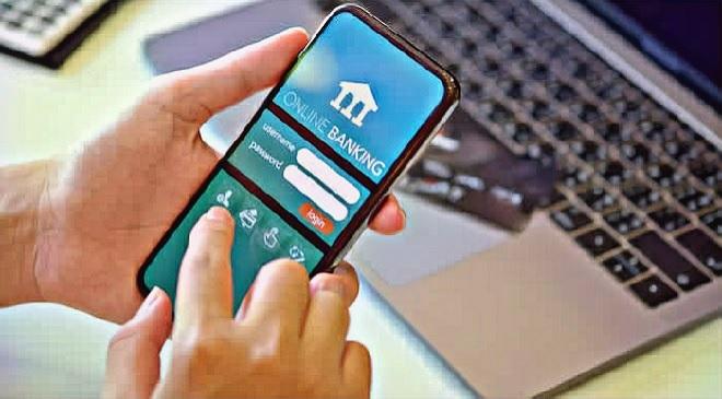 online banking 1 inmarathi