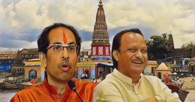 pandharpur result inmarathi