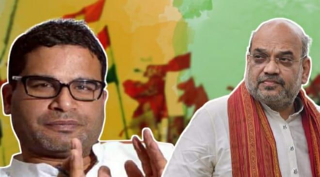 prashant 2 final inmarathi
