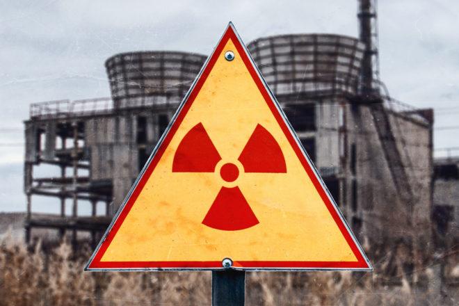 radioactive inmarathi