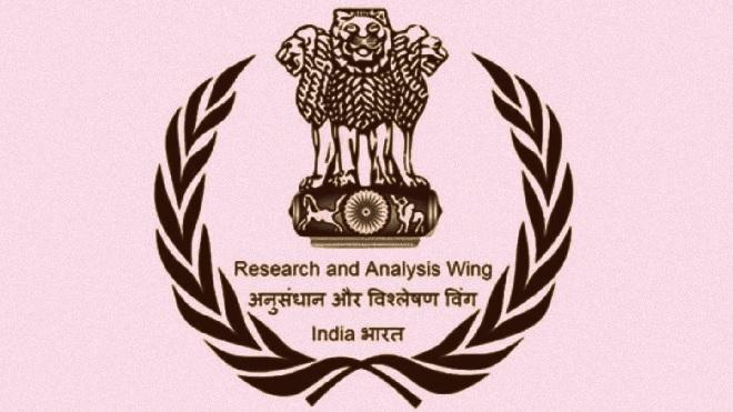 raw indian intelligence inmarathi