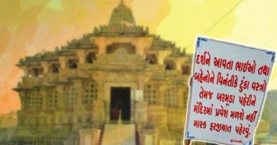 shamalji-feature-inmarathi