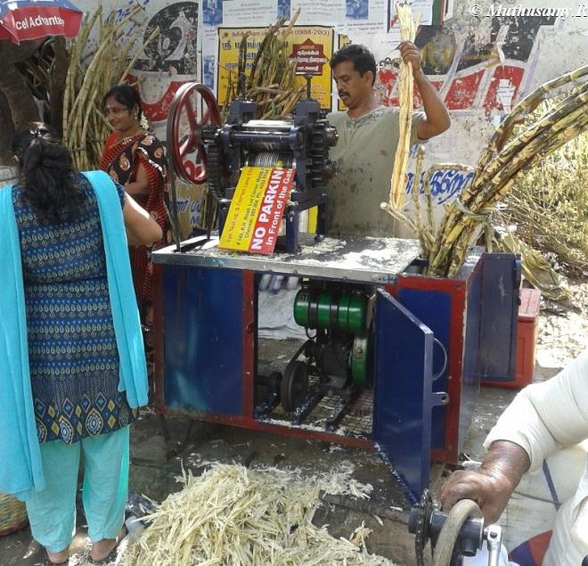 sugarcane shops inmarathi