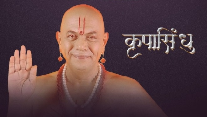swami inmarathi
