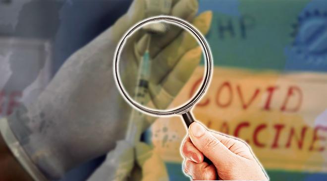 vaccine find inmarathi