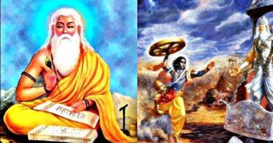 vyasa mahabharat inmarathi