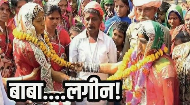 wedding new inmarathi