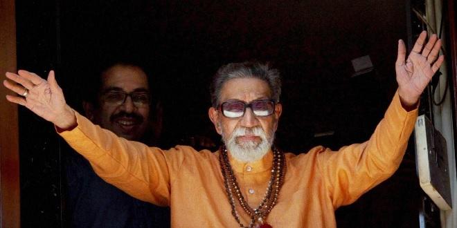 balasaheb thackarey inmarathi