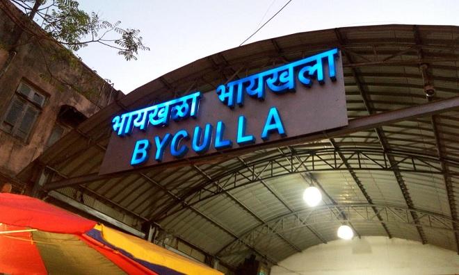 byculla inmarathi