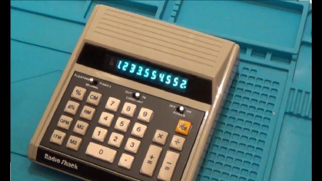 calculater inmarathi