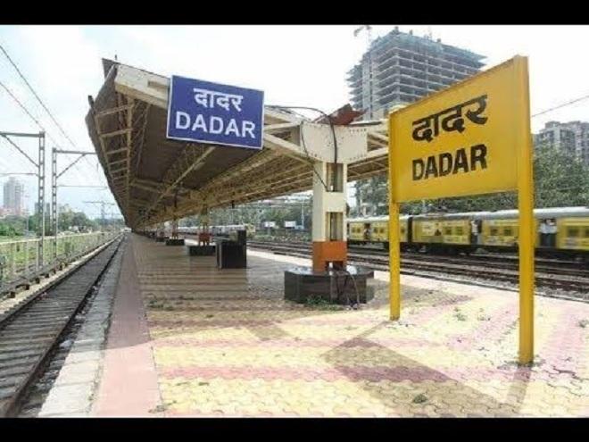 dadar inmarathi