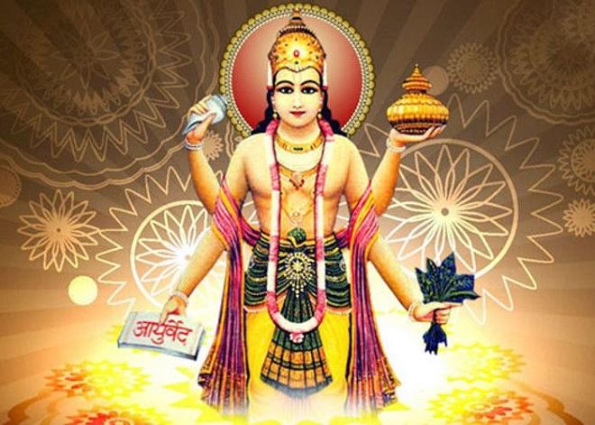 dhanvantari 1 inmarathi