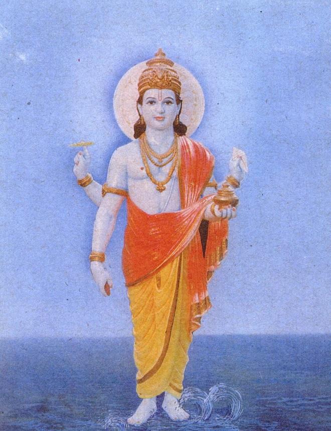 dhanvantari 2 inmarathi