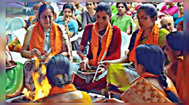 female priest inmarathi