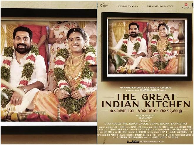 film poster inmarathi