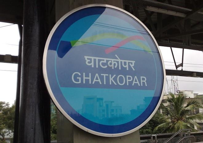 ghatkopar inmarathi