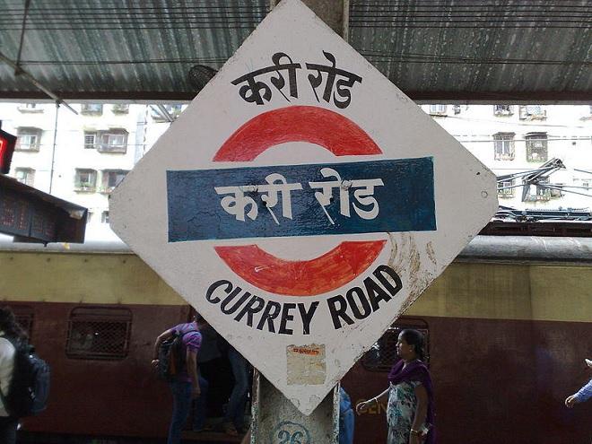 kari road inmarathi