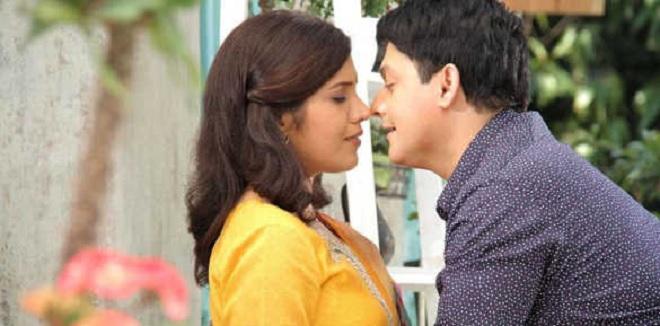kiss inmarathi