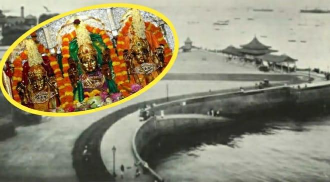 mumbai mahalaxmi inmarathi