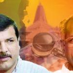 राममंदिर भूखंड, आरोपप्रत्यारोप: जाणून घ्या त्यामागचे 'खरे' वास्तव